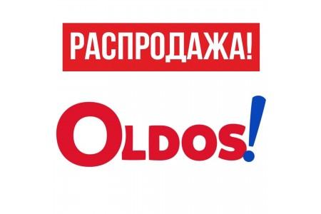 Распродажа демисезонная Олдос !!!