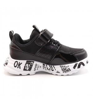 Стильные кроссовки на мальчика