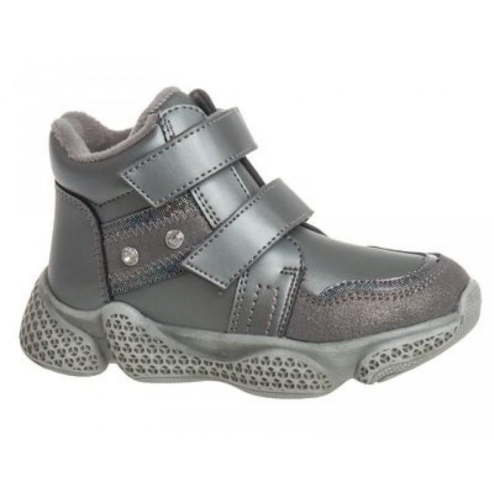 Демисезонная обувь Сказка